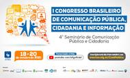 i-congresso-brasileiro-de-comunicacao-publica (1)