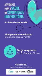 Alongamento e meditação 2