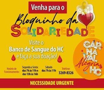Hemocentro_Carnava 7