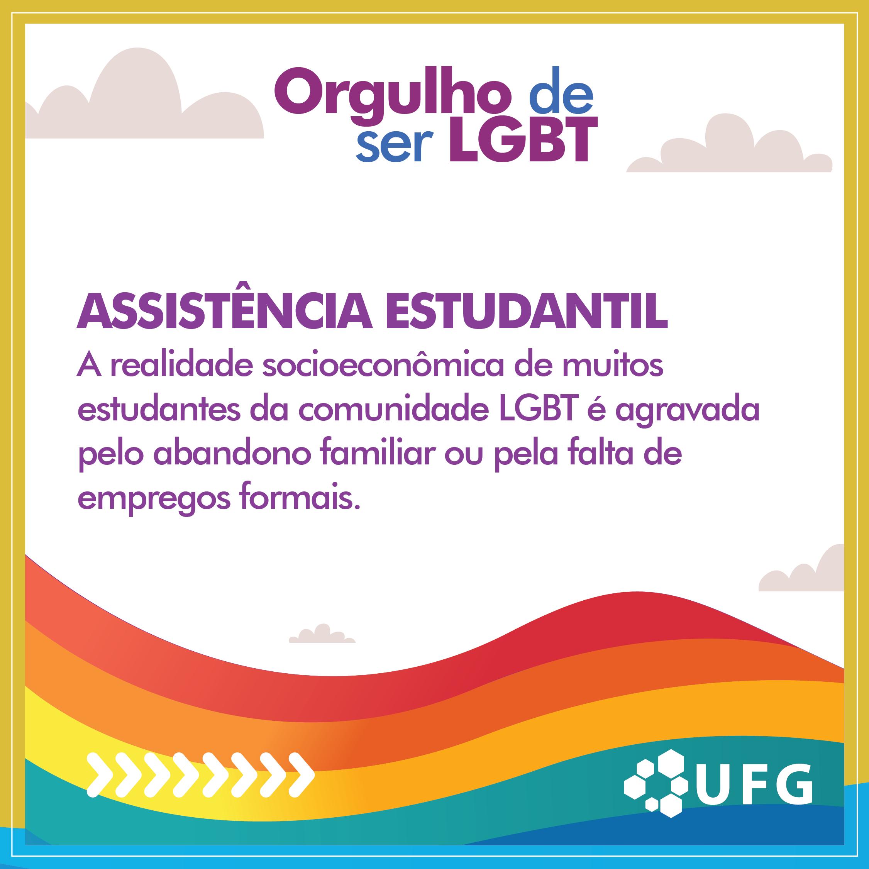 LGBT 10