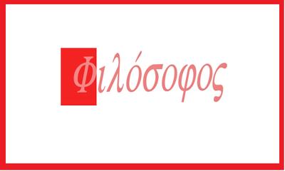 Revista Philosophos