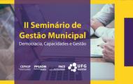II-Seminário-de-Gestão-Municipal---Site