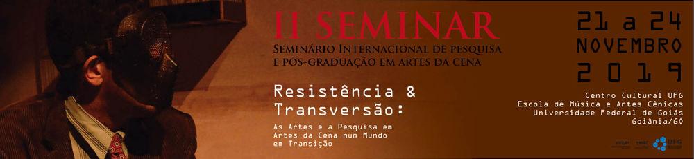 Banner-II SEMINAR