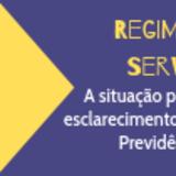 Regimes de Previdência do Servidor e sua Migração