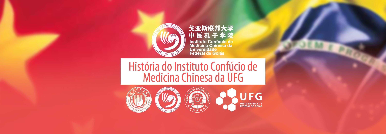 Banner Editado História