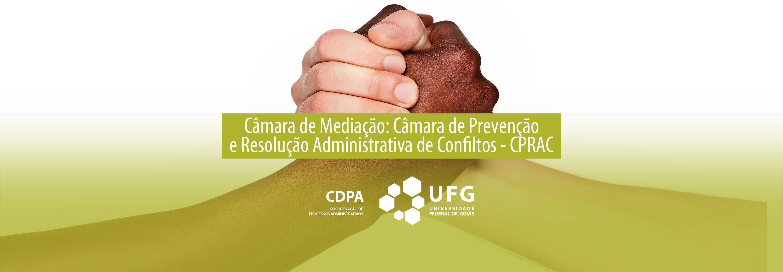CDPA_UFG.jpg