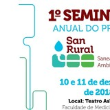 1º Seminário Anual do Projeto SanRural