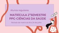 MATRICULA 2º SEMESTRE DE 2021 ALUNOS REGULARES