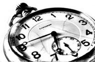 Horario de atendimento