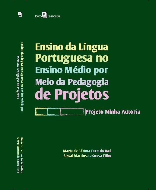 livro - Pedagogia de projetos 2020