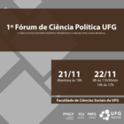 Forum 2018 cartaz
