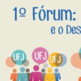 1o fórum