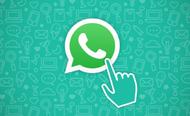 Whatsapp UFJ