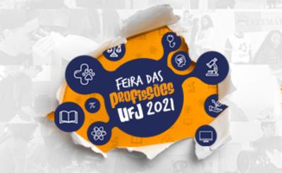 Feira de Profissões UFJ 2021
