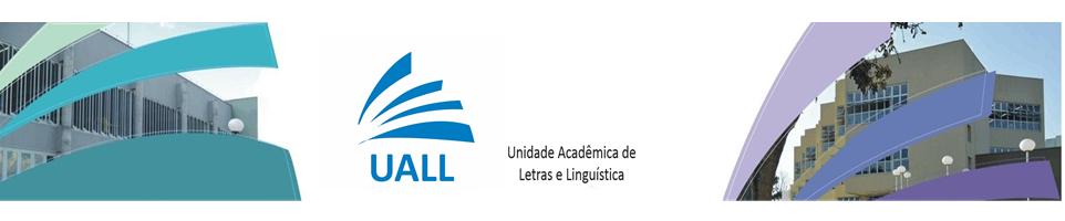logo uall