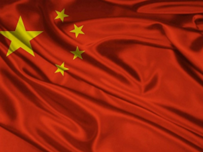 Bandeira_China