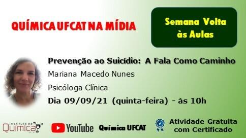 Calourada 1 - Mariana
