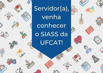 SIASS divulga cartilha informativa aos servidores e servidoras