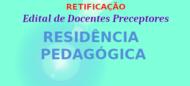 Logo_Residencia_Retificacao_Edital_Docentes_Preceptores