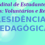 Logo_Residencia_Edital_Estudantes_Voluntarios_Reservas