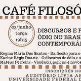 Café Filosófico 05/06/2018