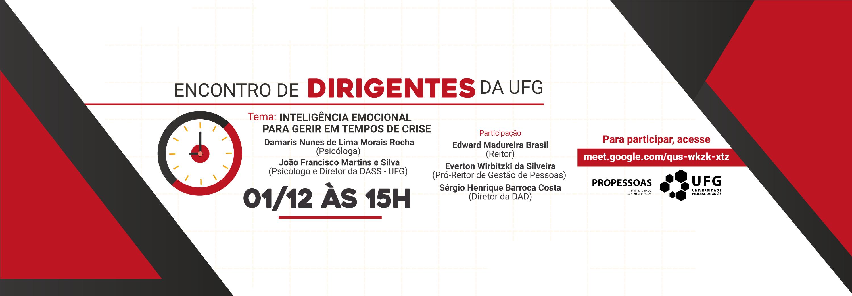 Banner Encontro de Dirigentes da UFG 2020/2