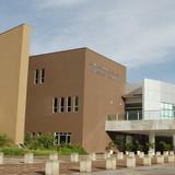 Centro de Eventos da UFG