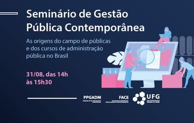 Seminário-de-Gestão-Pública-Contemporânea-site