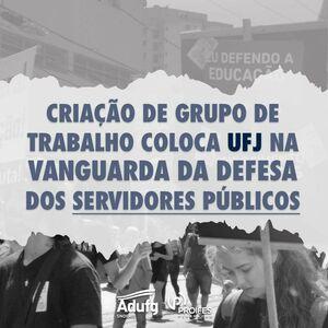 Vanguarda UFJ reforma adm