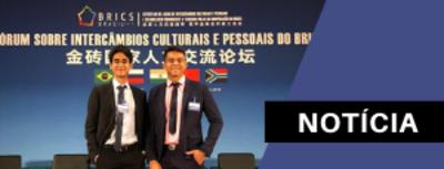 Forum BRICS