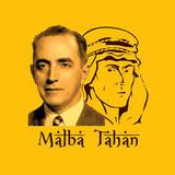 Malba Tahan