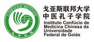 Logo Confucio