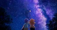 A lenda de uma estrela